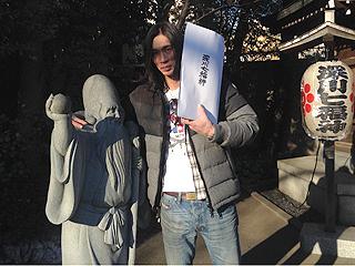 福禄寿と肩を組むshimaken氏