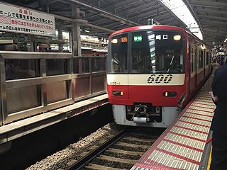 京急線で三浦海岸へ〜