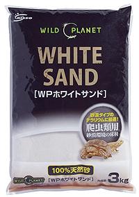 WP ホワイトサンド