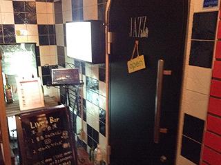学芸大学Asian Cafe