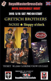 GRETSCH BROTHERS 岡崎LIVE
