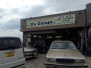 リーガルワゴン at KNガレージ